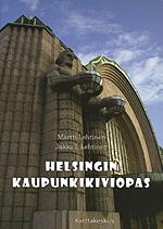 Helsingin kaupunkikiviopas